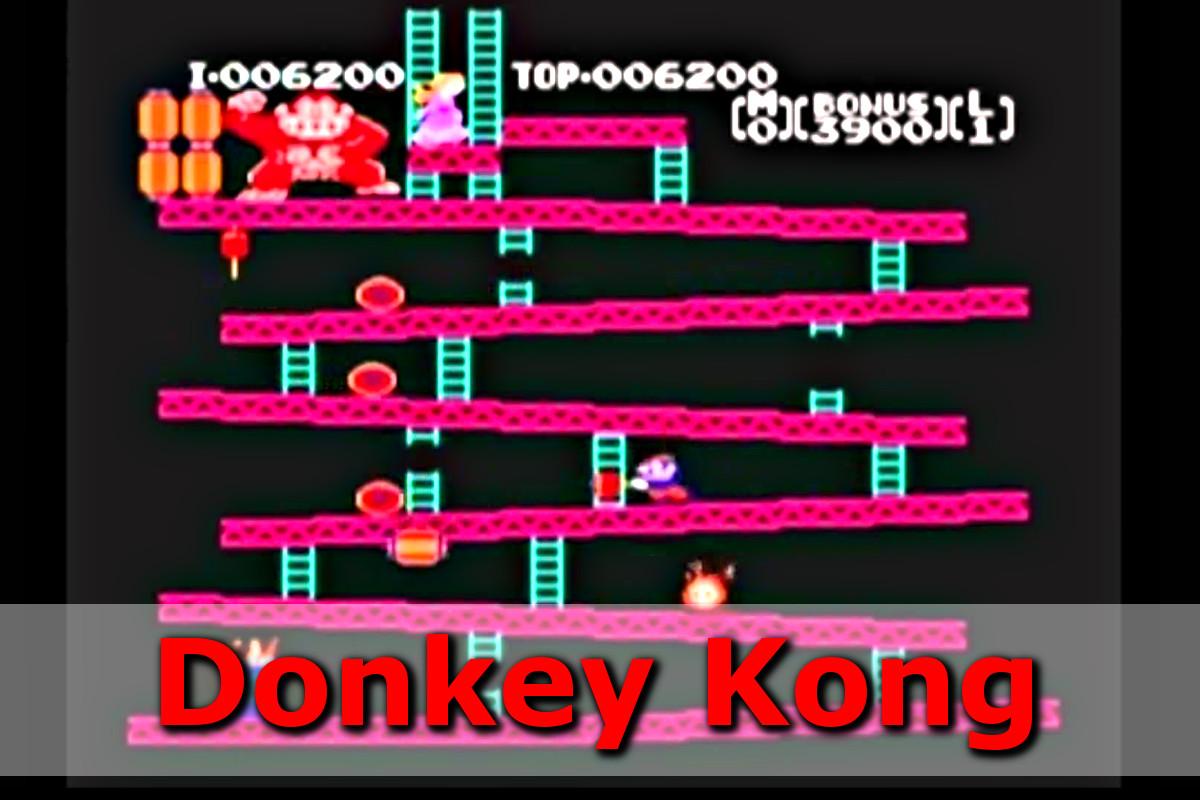 Gry retro - autmomaty na wynajem - donkey kong