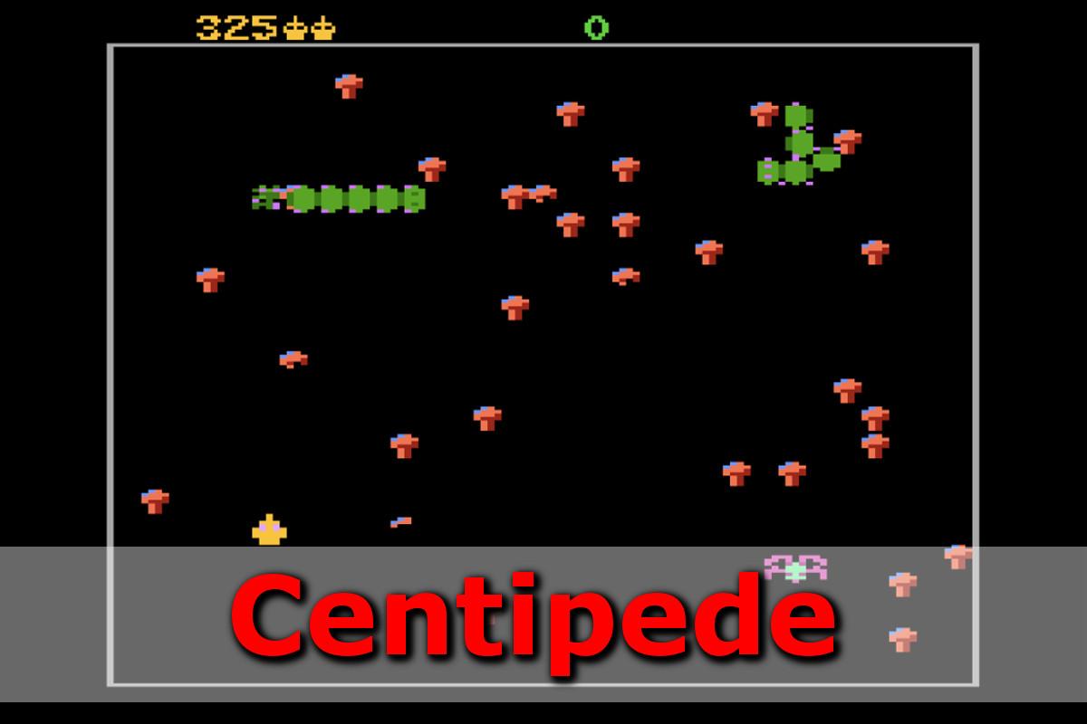 Gry retro - autmomaty na wynajem - centipede