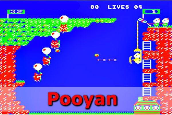 Gry retro - automaty na wynajem - pooyan