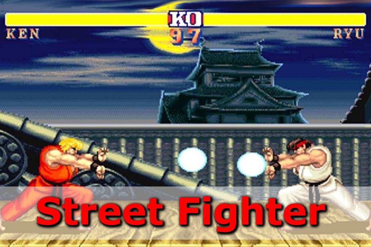 Gry retro - autmomaty na wynajem - street fighter