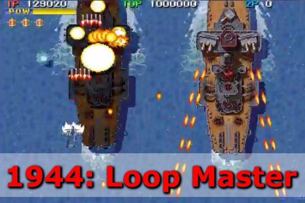 automaty do gier zręcznościowych na wynajem - 1944 the loop master